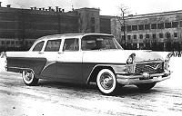 Легендарный автомобиль Чайка